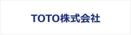 TOTO株式会社 Home Page